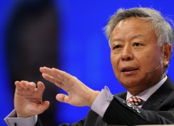 Chinese Named AIIB President-Elect