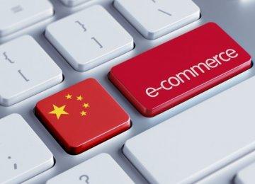 Despite Slowdown, China E-Commerce Rakes Up $2.6t