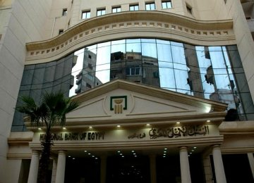 Egypt Credit Rating Lowered