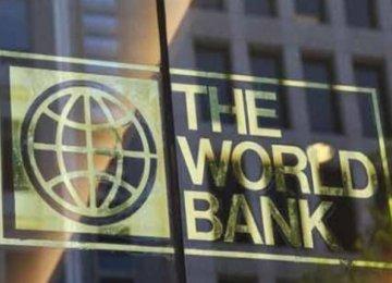 Egypt to Get WB, ADB Loans