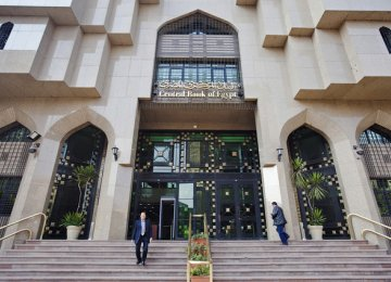 Egypt Injects $14b Into Banks