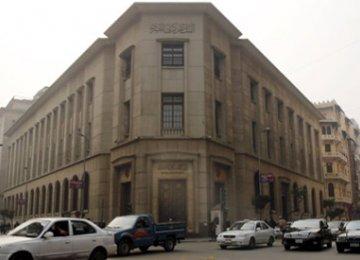 Egypt Raises Rates
