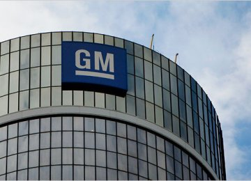 GM-UAW Deal Blocked