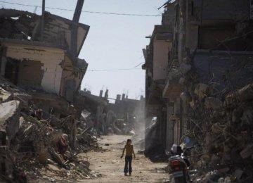 Gaza Economy on Verge of Collapse