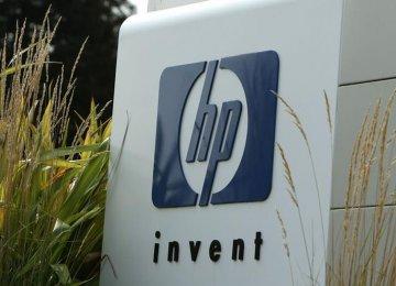 HP to Cut 30,000 Jobs