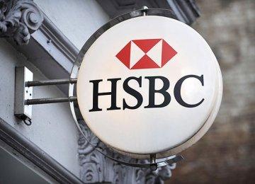 HSBC Profit Rises