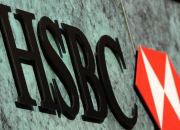 HSBC to Keep HQ in London