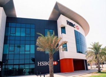 HSBC Cutting UAE Jobs