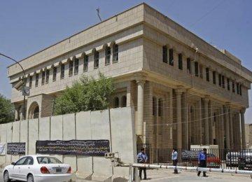 Iraq-IMF Cooperation