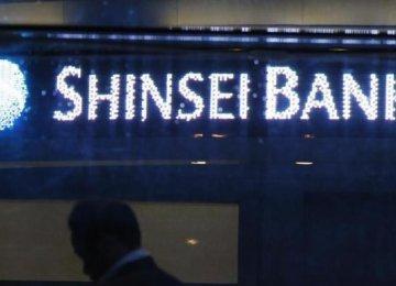 Japan Bank Eyes GE Capital