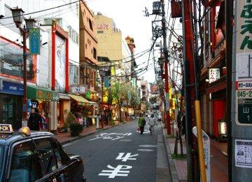 Japan Eyes Growth