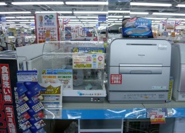 Japan White Goods Shipments Up