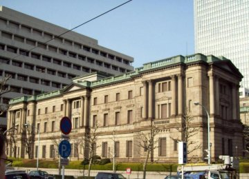 Japan Central Bank Playing With Fire