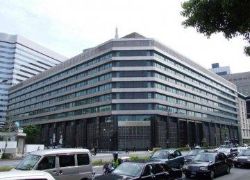 Japan Banks Cut Deposit Rates
