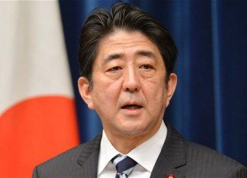 Japan Needs $20b to Avoid Tax Hike