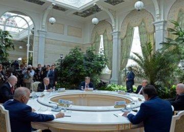 Kyrgyzstan Joins EEU