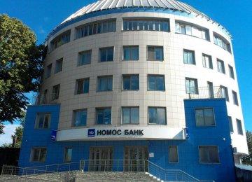 New Banks Help Kremlin Keep Economy Afloat