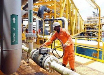Nigeria Economy to Worsen