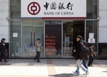 PBOC to  Raise Banks' Reserve Ratios