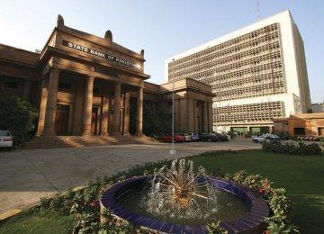 Pak Banking Sector Progressing