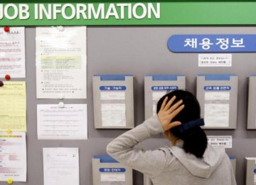 S. Korea Youth Joblessness Worsens