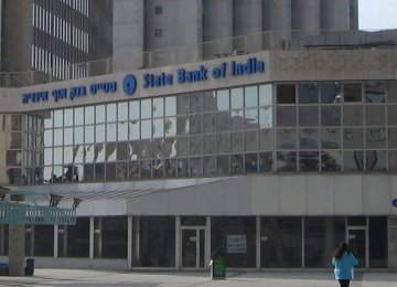 SBI Says No Rate Cuts