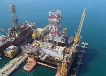 Brazil Rig Builder Plans Bankruptcy