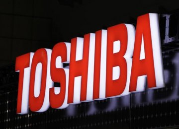 Toshiba Profit Markdown May Double Estimates