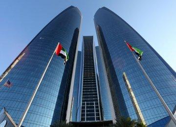 UAE to Cut Spending