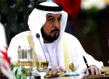 UAE Promotes Knowledge Economy