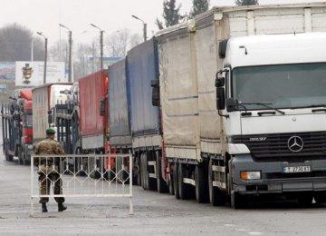 Ukraine Posts Trade Balance Surplus