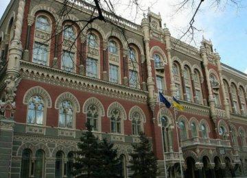 Ukraine'sInflation to Reach 30%