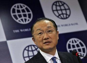 WB Backs Egypt Reforms