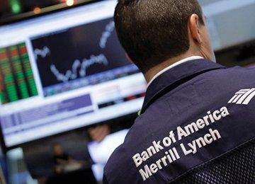 Bloomberg: Saudi Debt, Deficit Rising