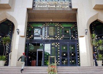 Egypt C/A Deficit at $4.1b