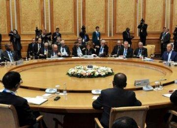 Ufa Declaration Upholds Industrial Cooperation