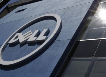 Dell to Buy EMC in $67b Deal