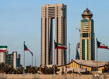 Kuwait May Sell Assets to Cover Deficit