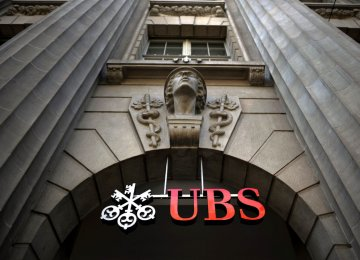 UBS Sees Sovereign Assets Shrinking by $1.2t