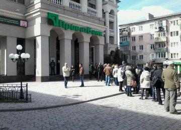 46 Ukrainian Banks Go Bankrupt