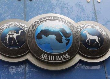 Arab Bank Settles US Terror Lawsuit