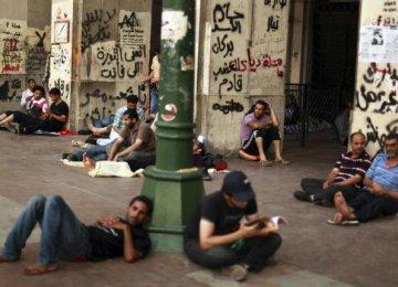 Arab Unemployment Alarming