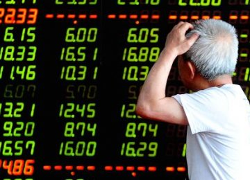 Asian Stocks Mostly Lower