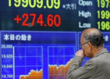 Asian Stocks in Partial Rebound