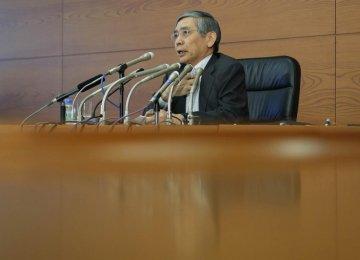 BOJ Declines to Add Stimulus
