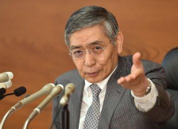 BOJ Downsides Stimulus This Week