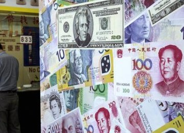 China to Counter Record Outflows to Prop Up Yuan