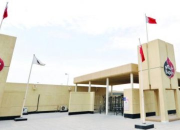 Fitch Lowers Bahrain Outlook