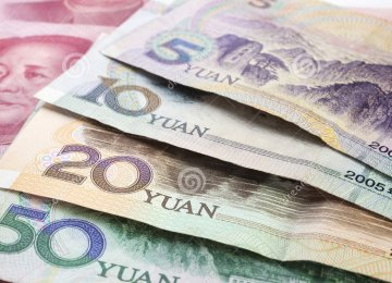 G7 to Include Renminbi in IMF Basket