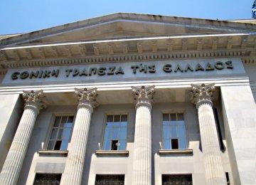 Grexit Fears Deepen